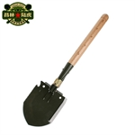 ENTRENCHING TOOL with POUCH-for chopping-Mitchells Wholesale Supplies